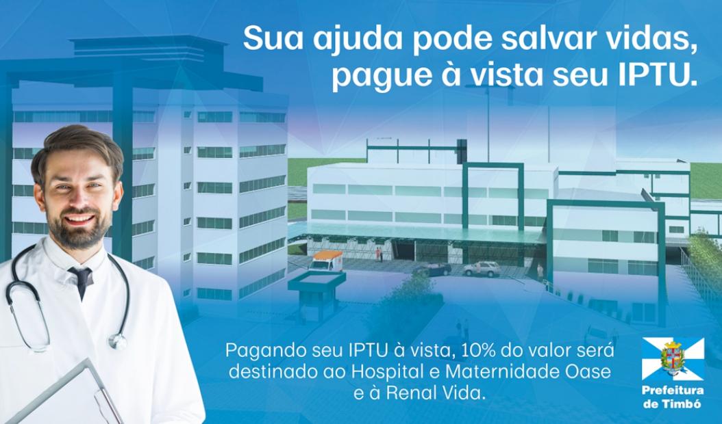 IPTU – HOME SITE PMT